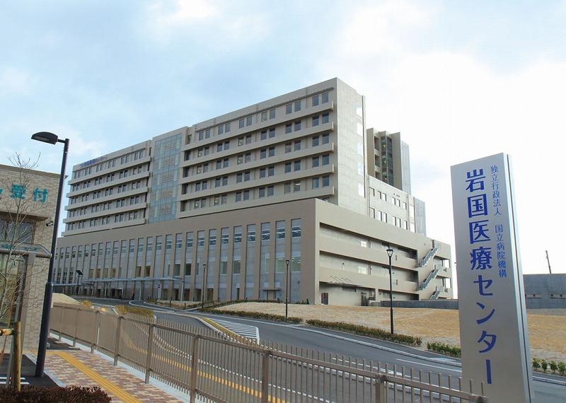 岩国医療センター附属岩国看護学校